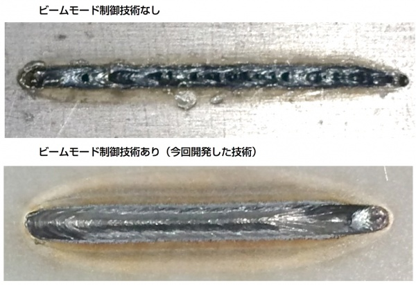 古河電気工業 車向け亜鉛めっき鋼板、隙間ゼロの溶接技術開発