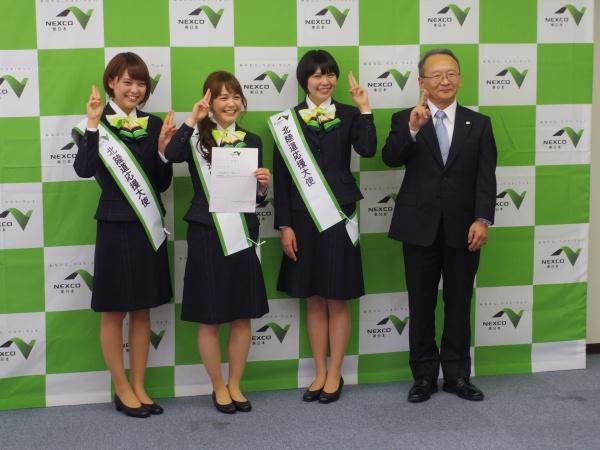 東日本高速道路・新潟 新潟出身アイドルNegicco、北陸道応援大使に就任