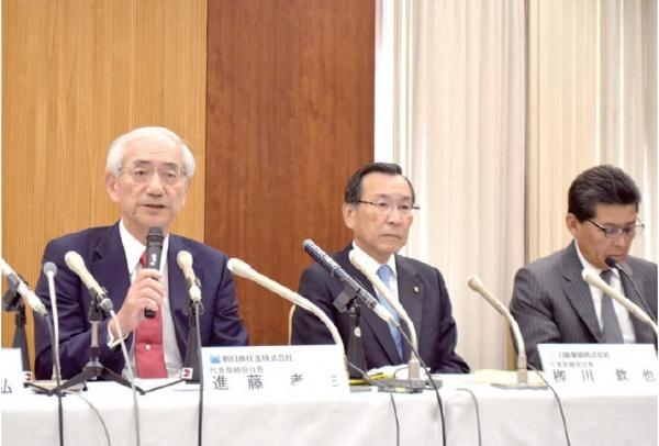 新日鉄住金、日新製鋼を完全子会社化 社名を日本製鉄に変更 来年1月、連携深化加速へ