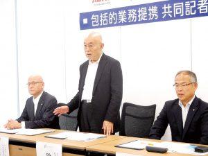 右から金子・大栄環境HD社長、鈴木・MVJ会長、熊野・アミタHD会長