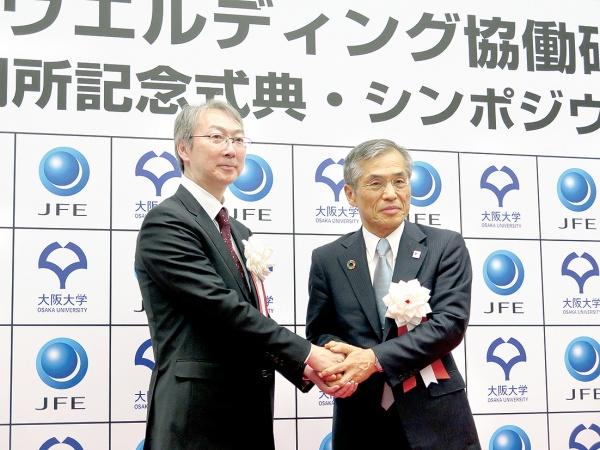 JFEスチール、阪大と溶接技術連携深化
