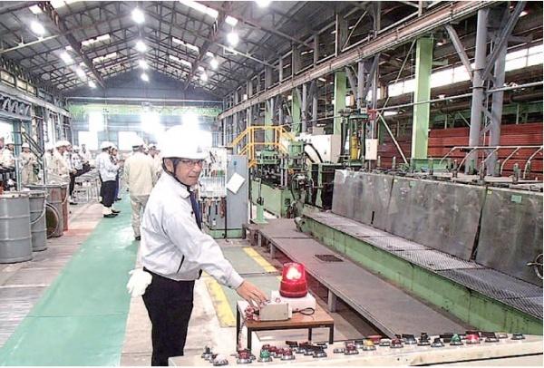 中山三星建材 宮崎工場、都城工場に統合  7月本格稼働へ
