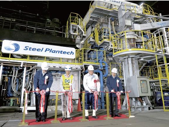 中山鋼業、エコアークライトのホットラン開始