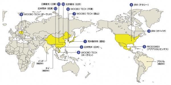 日鉄住金物産 自動車用ヘッドレストステー、世界シェア17%に引上げ