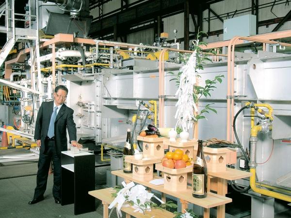 新星工業 パテンチング、鉛フリーで環境配慮