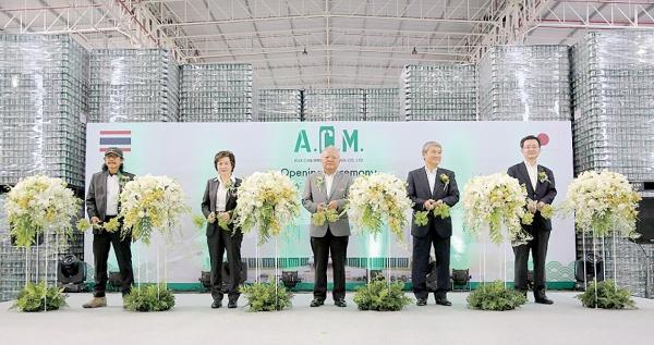 昭和電工、タイのアルミ缶工場竣工
