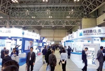 高機能金属展が開幕、鉄鋼メーカーなど110社出展