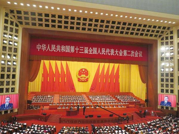 中国 全人代開幕 鉄鋼改革、次段階へ