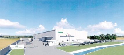 阪和興業、タイで金属リサイクル事業ライセンス取得