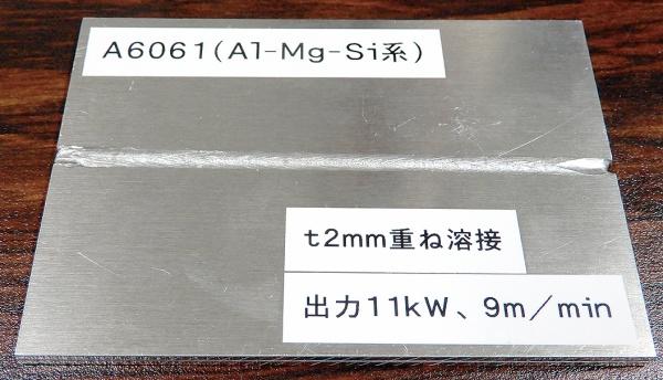 古河電工 車アルミ材の溶接新技術