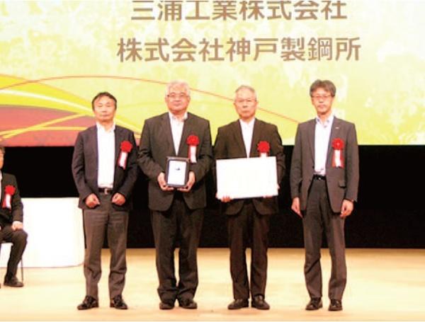 神戸製鋼など、全蒸気回収コージェネで日本ガス協「技術賞」受賞