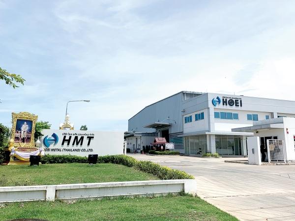 豊栄商会 タイ工場に可傾炉増設