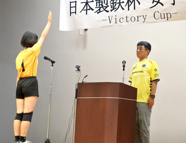 日本製鉄・尼崎 中学生バレー大会を主催