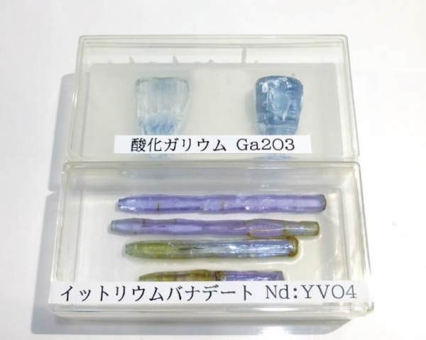 単結晶製造 るつぼ使わず超高純度 アドバンスト・キー・テクノロジー研究所が開発