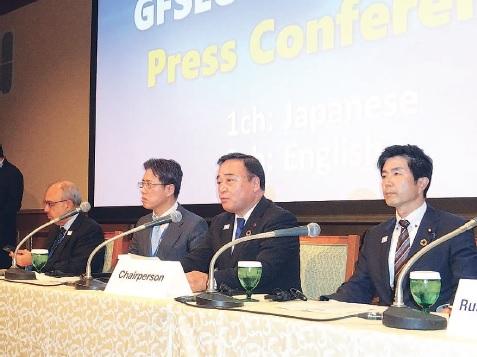 グローバル・フォーラム 延長合意できず 大多数賛意も中国反対