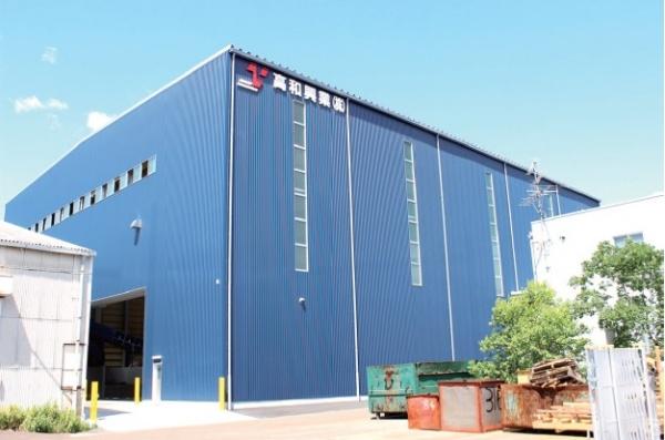 高和興業、シュレッダー工場新設 鋳造原料向け新断加工 独自ブランド確立