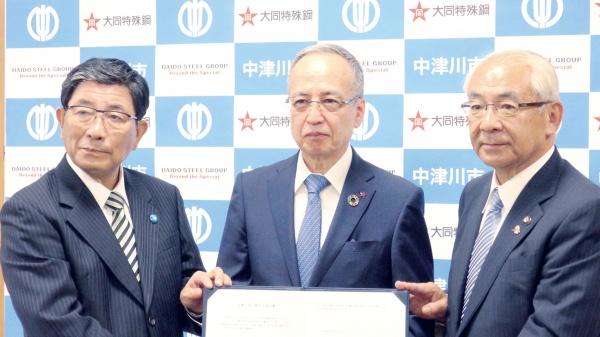 大同特殊鋼、中津川研究所を設立 磁石、次世代モーター研究加速