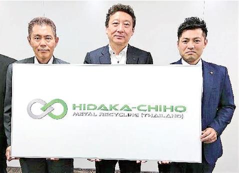 鈴木商会、タイにリサイクル新会社 日高洋行、香港社とJV