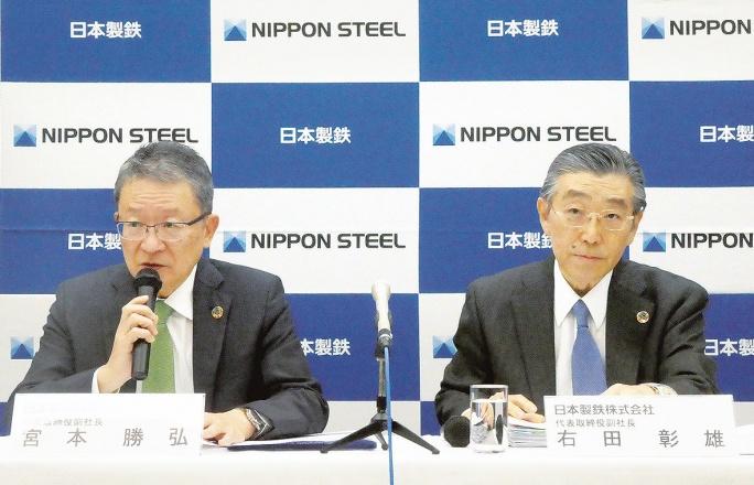 日本製鉄、2019年度3Q決算と生産設備構造対策 会見一問一答(宮本副社長、右田副社長)
