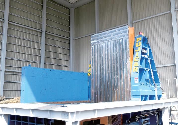 共栄、神戸工場にプレス機新設 廃自販機など扱い拡大を視野