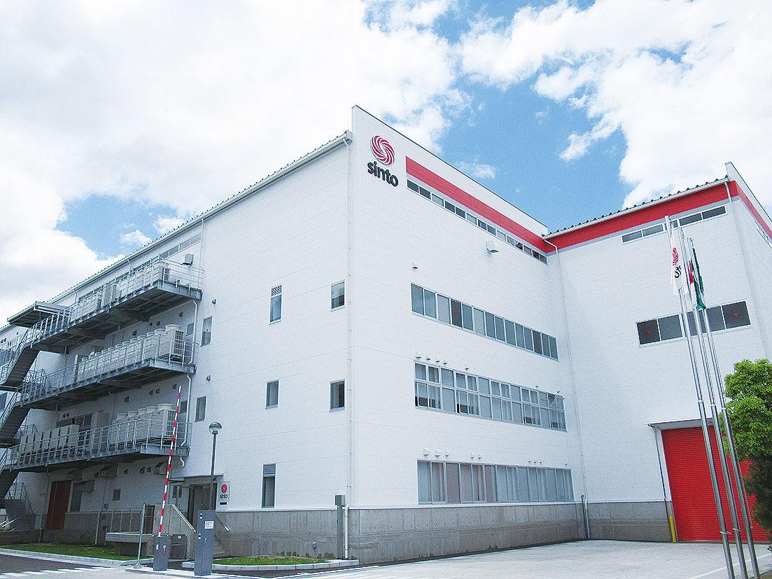 新東工業 先端分野向け新工場、医療設備など事業拡大