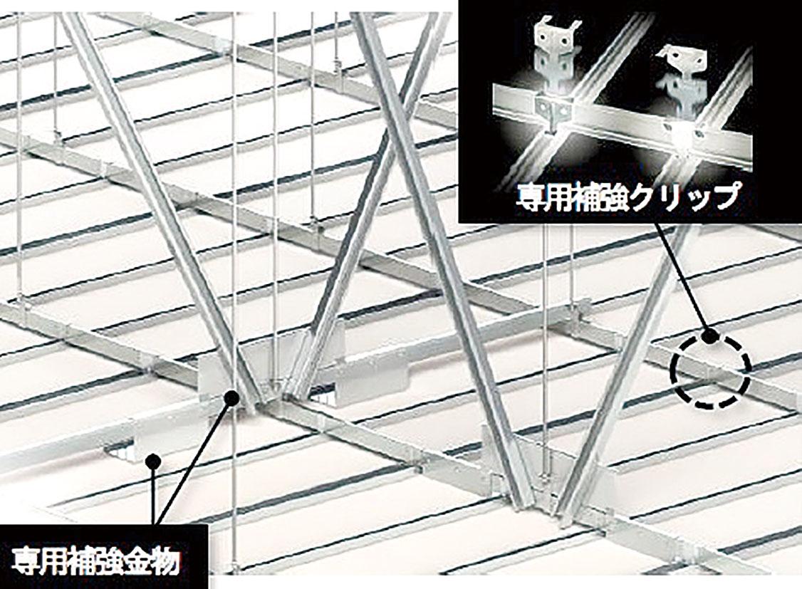 大和ハウス、耐震吊り天井を開発 関包スチールなどと共同
