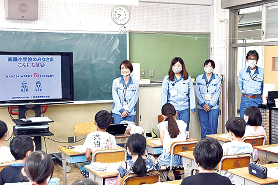 日本製鉄名古屋、小学校に赴き出張授業開催