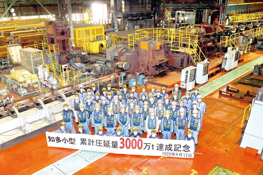 大同特殊鋼・知多、累計圧延3000万トン達成