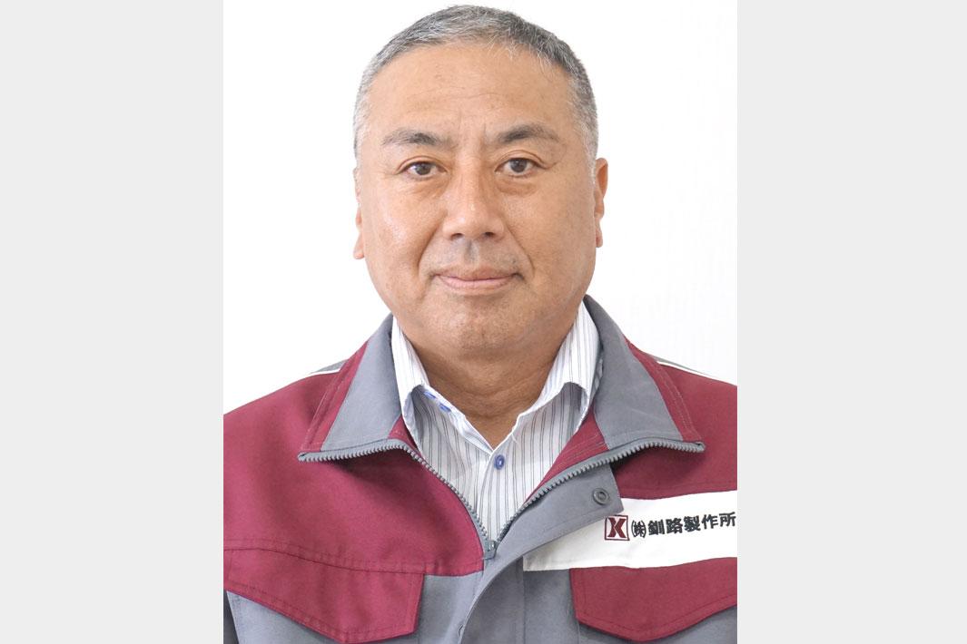 釧路製作所、羽刕取締役が社長に昇格