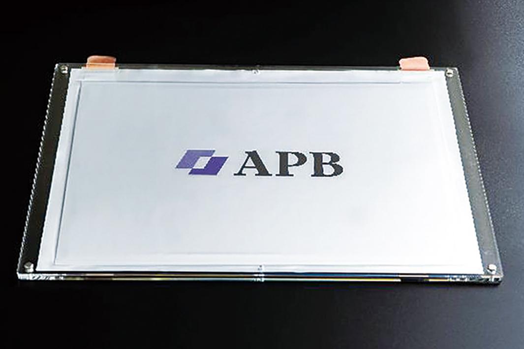 APB、高密度蓄電池開発で協業  成層圏通信向け