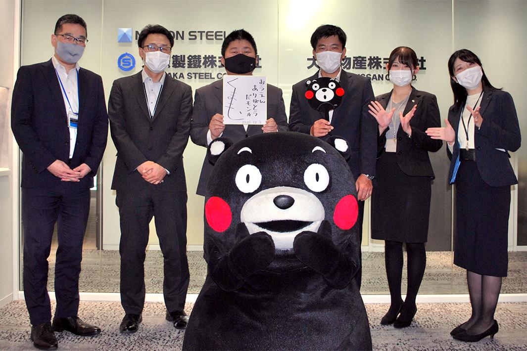 くまモン、大阪製鉄を訪問 熊本豪雨支援に「おうえんありがとうだモン」