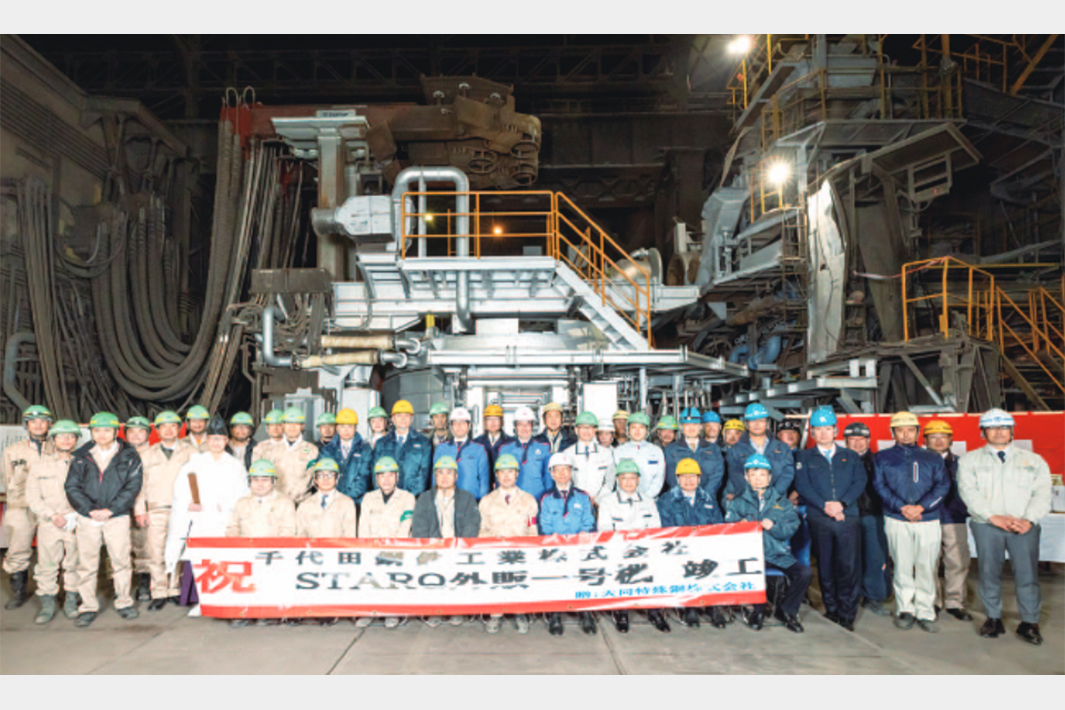 千代田鋼鉄、電気炉更新が完工