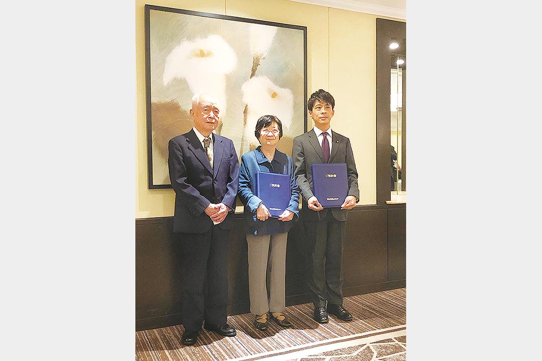 名古屋特殊鋼、笹倉製作所を子会社化