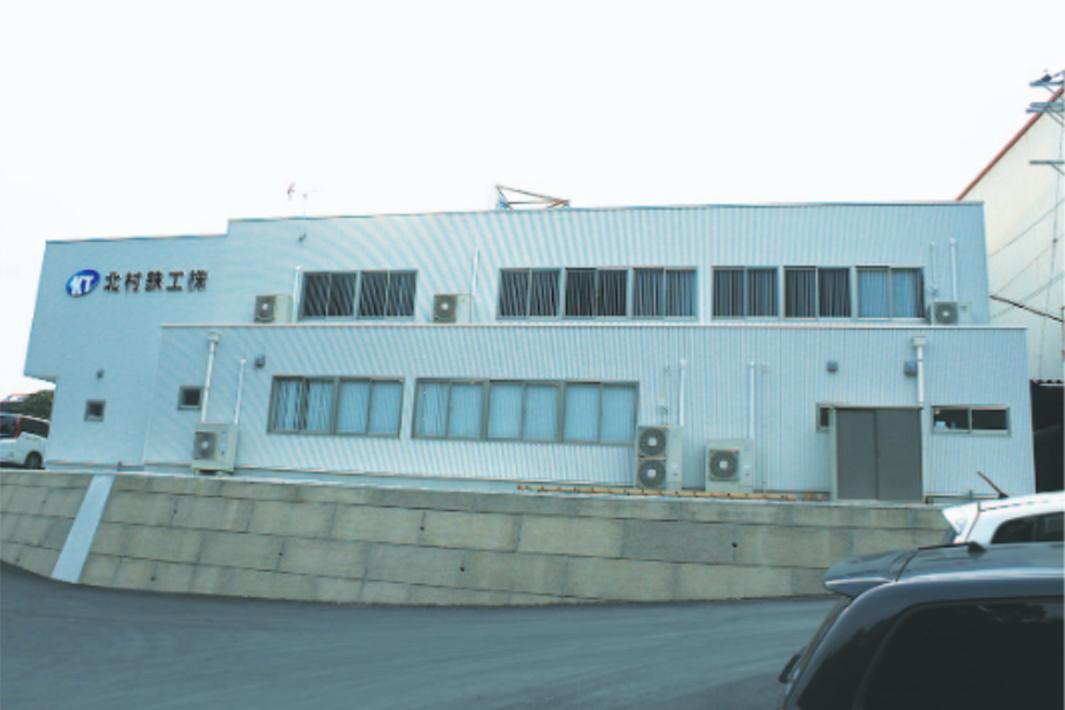 北村鉄工、吉備工場事務所を改修 溶接ロボットも増設
