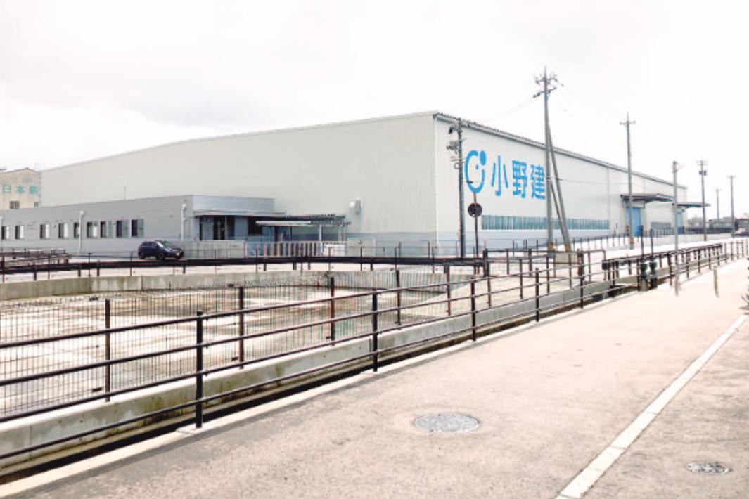 小野建 石川の大型倉庫が完成 北陸営業所移転 月販3000トン計画