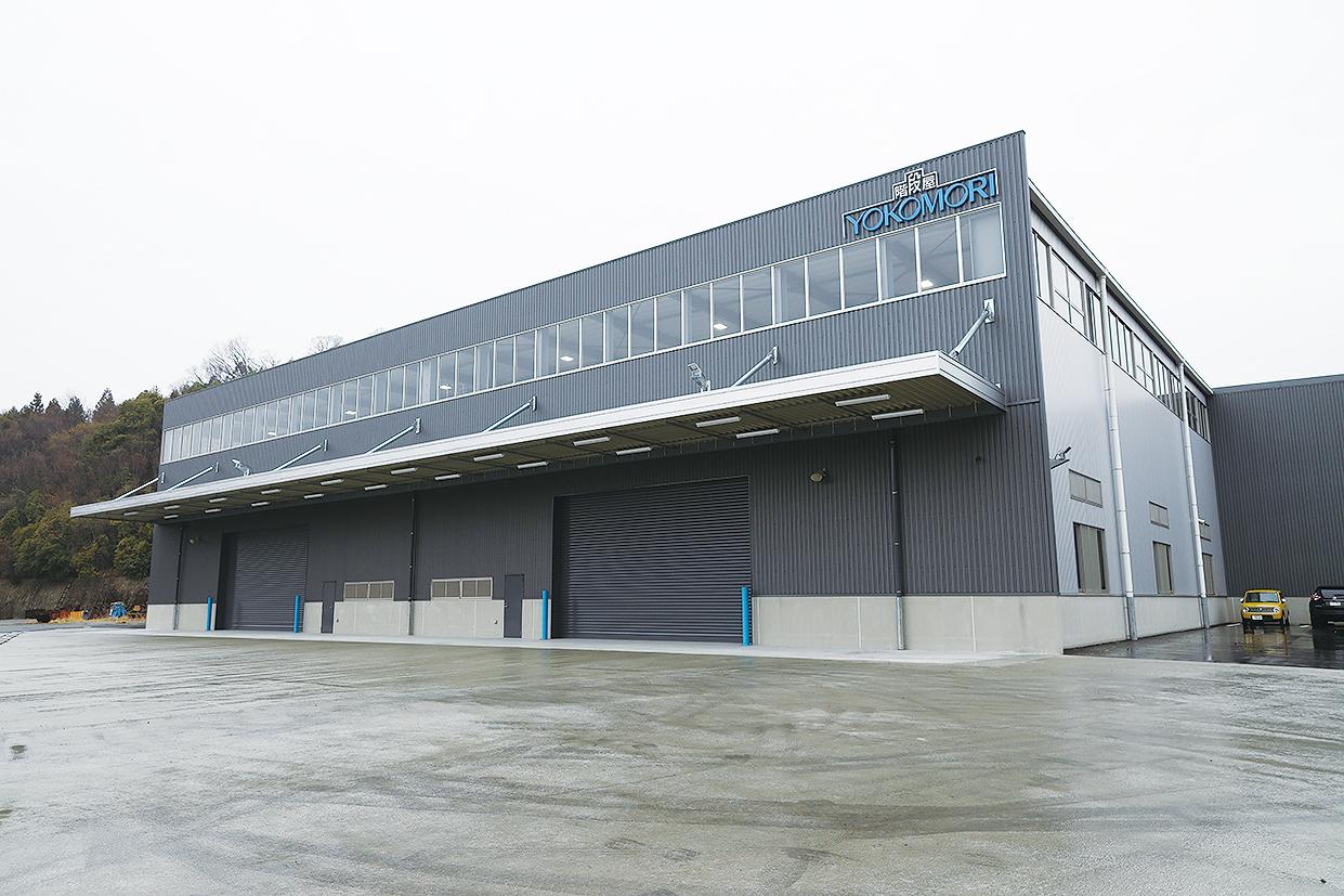 横森製作所、新加西工場が竣工 階段月産能力400本
