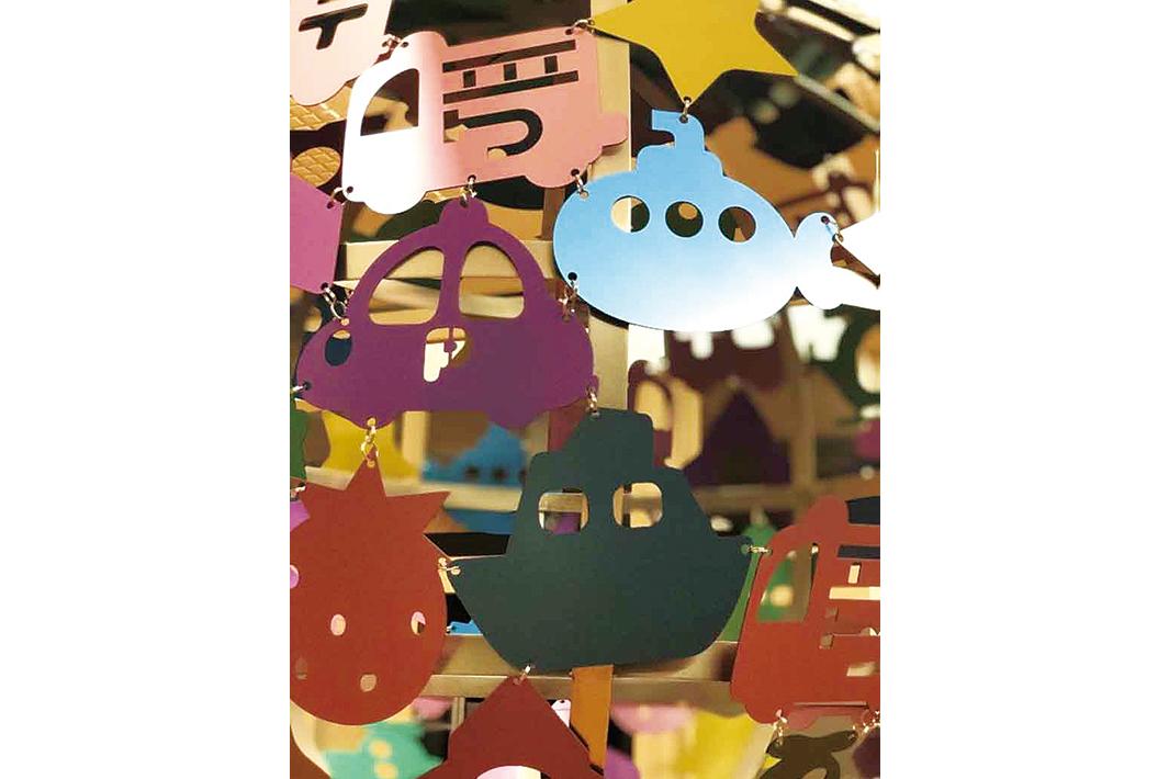 日鉄の意匠性チタン ニッポンのカワイイ彩る