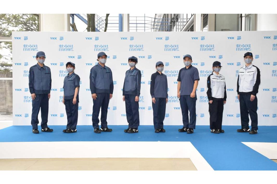 YKK 28年ぶり社服リニューアル