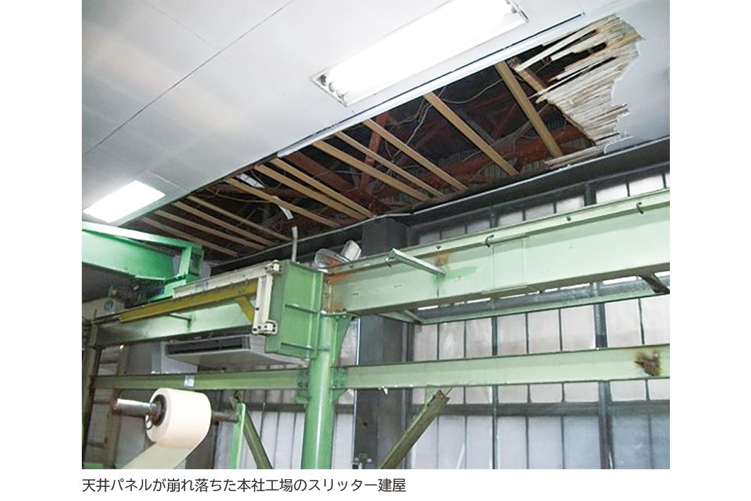 東日本大震災から10年ー立ち上がる被災地ー非鉄編(3) 清峰金属工業 常に防災意識もって仕事 顧客へ安定供給体制構築