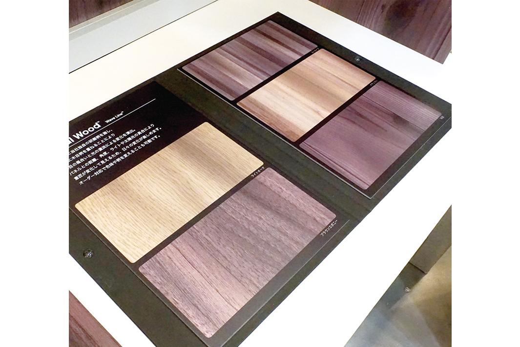新光ステンレス研磨 木目調の金属意匠製品発売