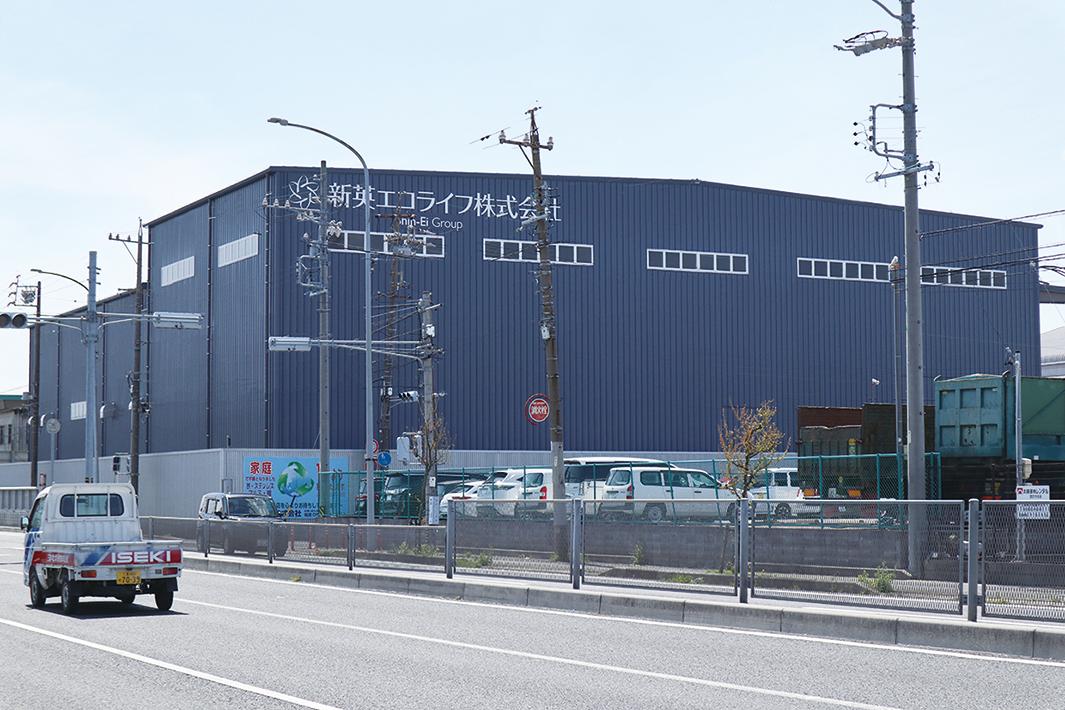 新英エコライフ 複合産廃 処理 四日市工場が完成