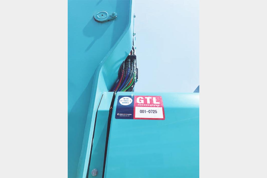 大阪故鉄 重機燃料をGTLに 軽油代替で環境負荷低減