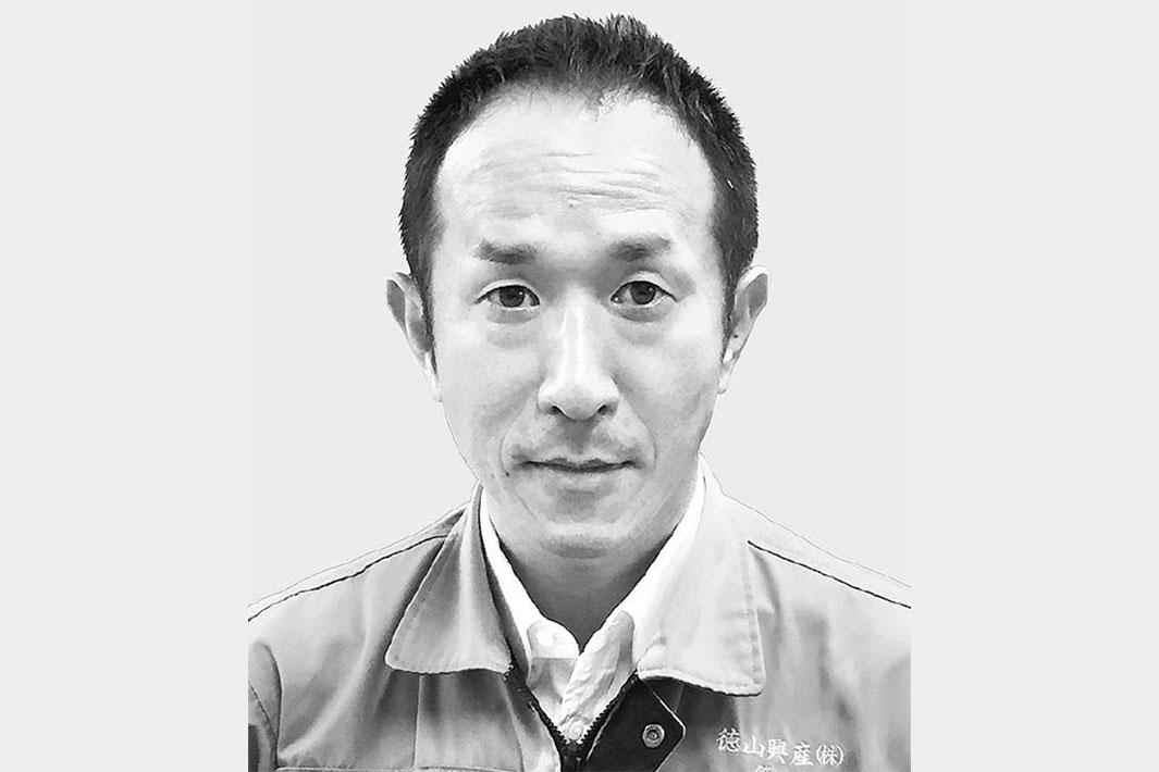 徳山興産 創業70周年/管田英男社長/感謝・称賛し合える会社に