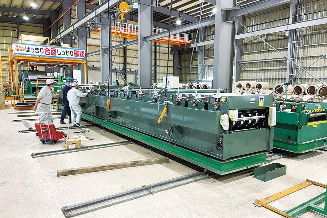 千代田鋼鉄工業 折板用成型ライン刷新 品質・生産性を向上