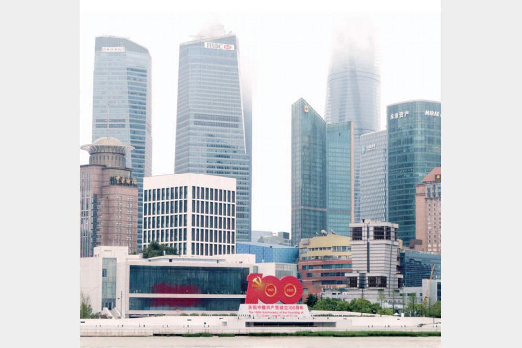 共産党100周年機に発展加速(上)中国鉄鋼業/企業再編・技術革新進む/新市場求め海外拠点主眼