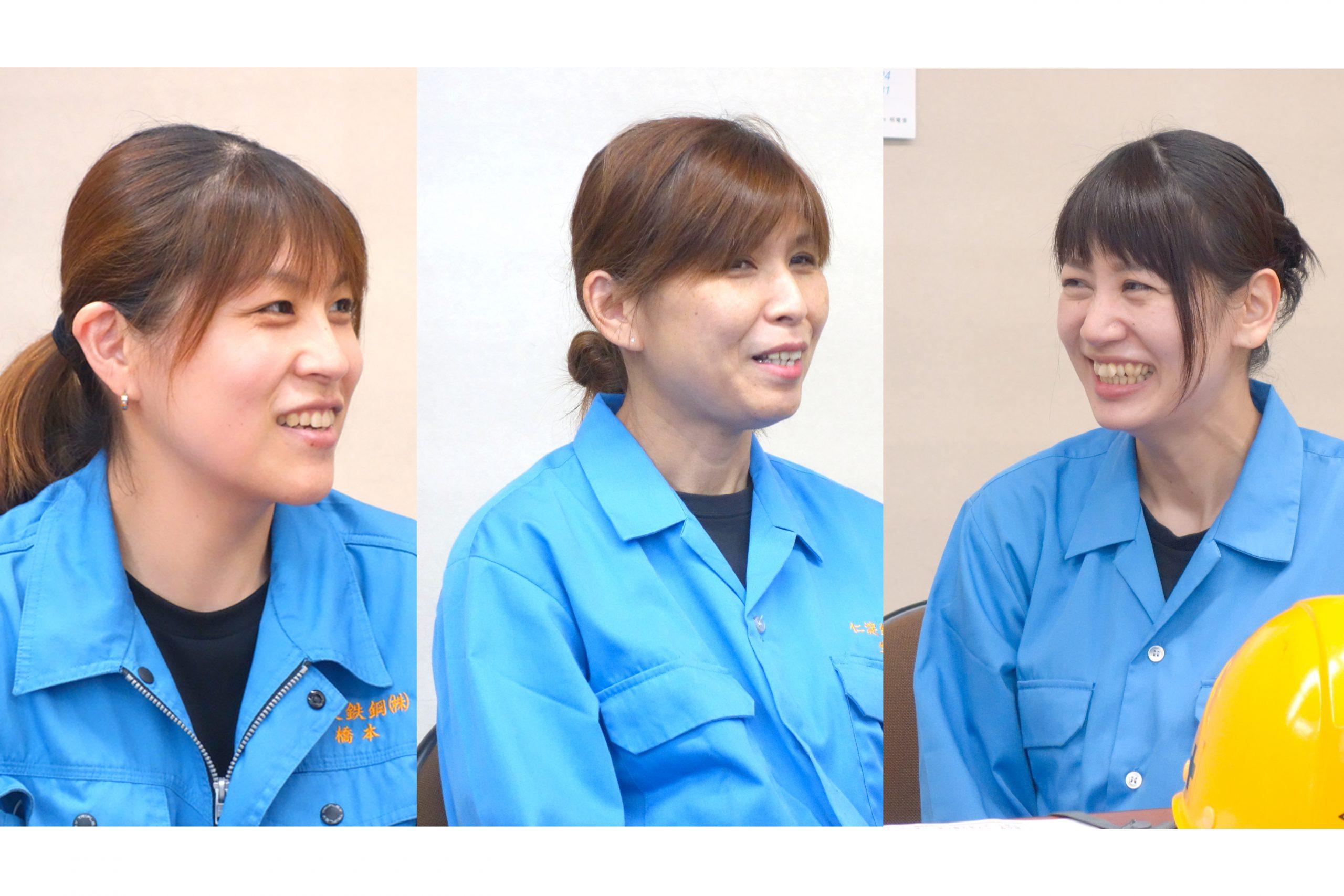鉄鋼業界で働く/女性工場職編 座談会/女性が増え環境に変化/改善・提案にも意欲/規則的な勤務、決め手に