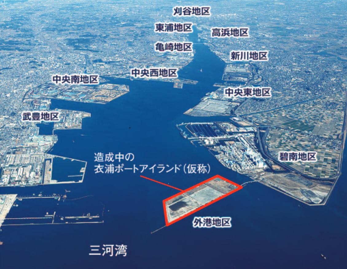 鉄リ工業会中部、機能強化に向けた勉強会参加 衣浦港で遠隔地輸出を