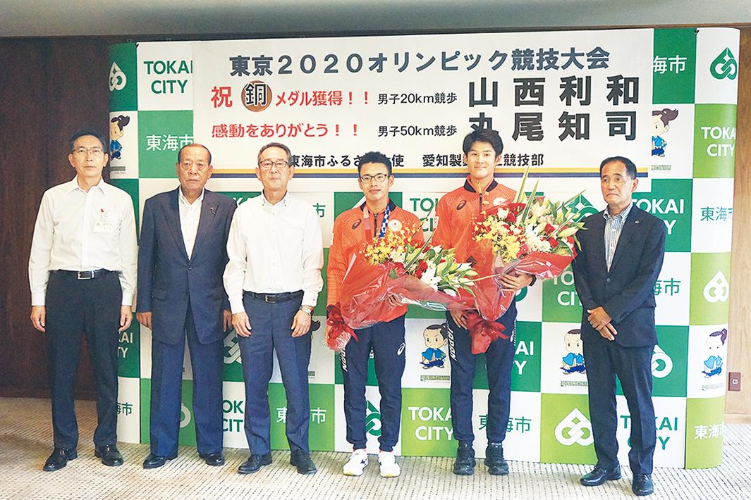愛知製鋼の五輪競歩選手 藤岡社長・東海市長に結果報告