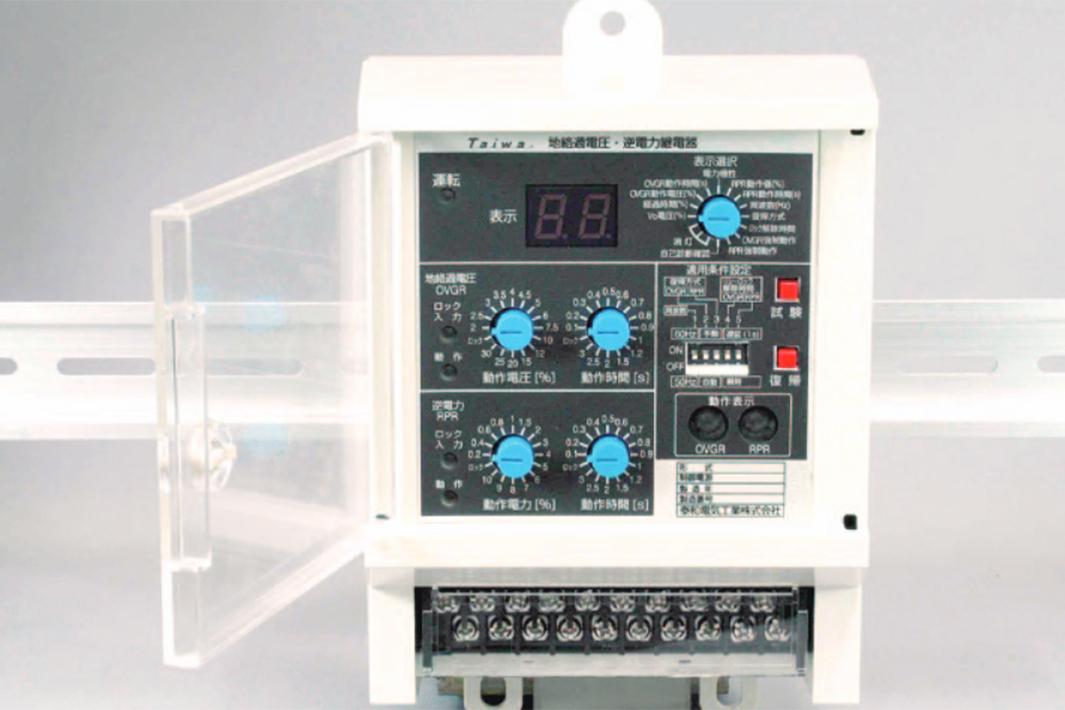 泰和電気工業 設置簡易な継電器発売