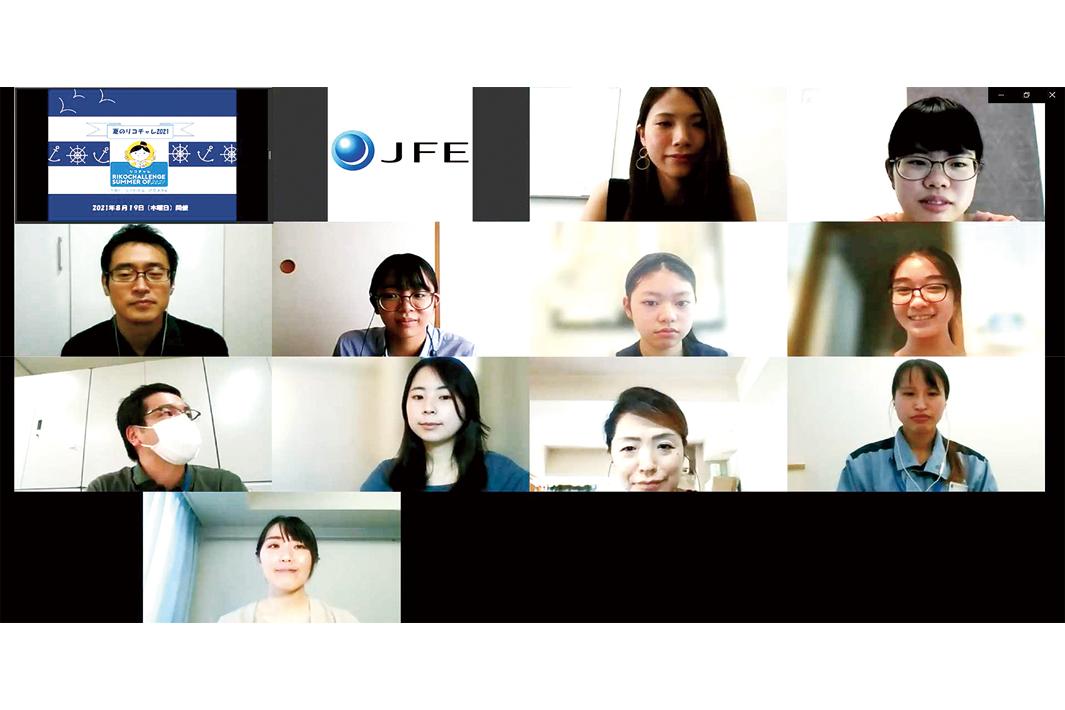 JFEスチール・エンジ 夏のリコチャレ開催 女子学生5人参加 リケジョの先輩と交流